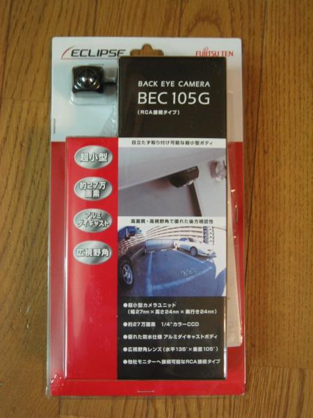 bec105.jpg