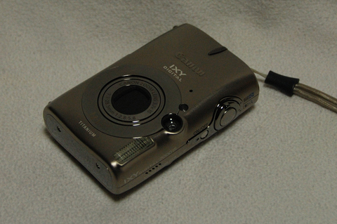 VR18-200_ISO800.jpg