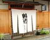 nakaichi.jpg